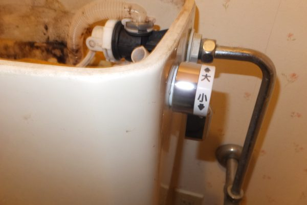 取り替えたトイレタンクレバーハンドル