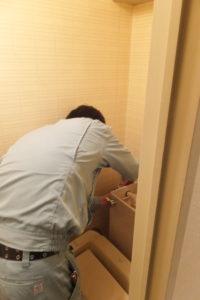 トイレの水が止まらず流れっぱなしの修理