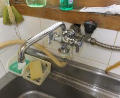 洗濯機給水ホース分岐後