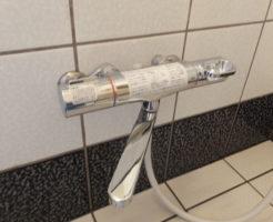 バスシャワー水栓取り換え後