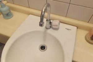 洗面器水栓の修理前