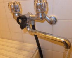 お風呂の2バルブ混合水栓水漏れ