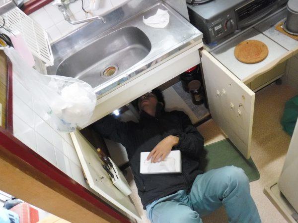 キッチンシンク水漏れ修理