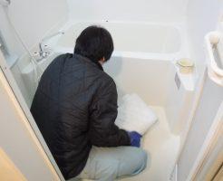 お風呂薬剤清掃中