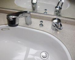 洗面台水道水漏れ修理完了