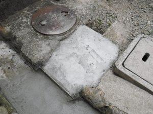 側溝横をコンクリート補修させていただきました