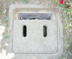 蓋が破損している雨水会所