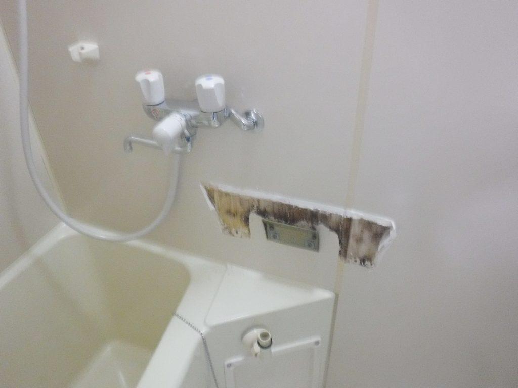 洗面器の取り外し