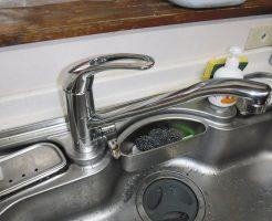 取替え後KVK水栓