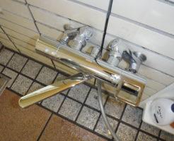 取り換え交換後TOTOバスシャワー混合水栓