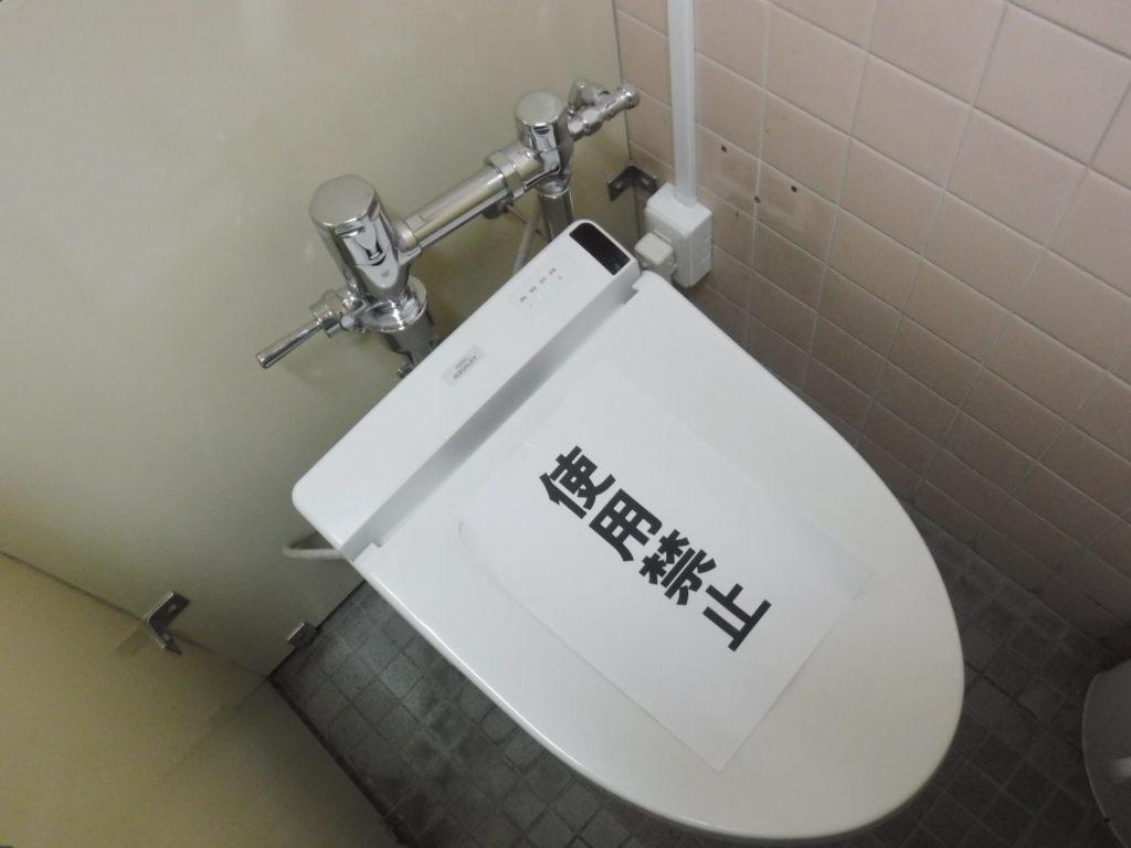 女子トイレ洋式トイレ水が出ない