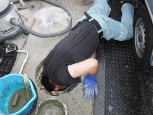 マス修理作業
