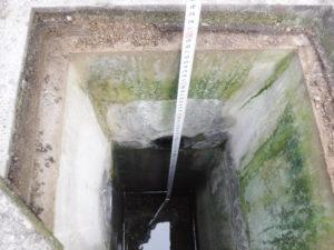 コンクリート雨水会所マスの修理作業