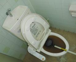 大阪府吹田市でのトイレ詰まり解消前
