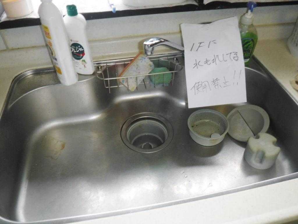 大阪府東大阪市キッチン排水口つまり修理、風呂排水溝掃除