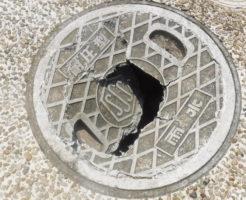 兵庫県宝塚市にて雨水桝のフタが経年劣化により壊れてしまいました