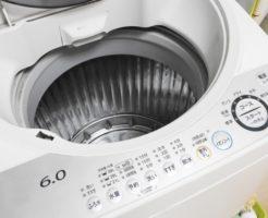 洗濯機雑排水の詰まり。溢れやぎゅあく流トラブル解消お任せください!