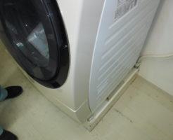 洗濯機の排水溝が詰まり下の部屋に水漏れ/兵庫県宝塚市